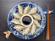 Pork & Chive Dumplings