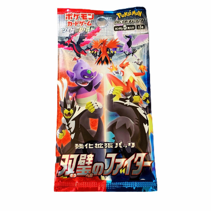 Pokemon Japanese Matchless Fighters S5A Booster Pack(s)