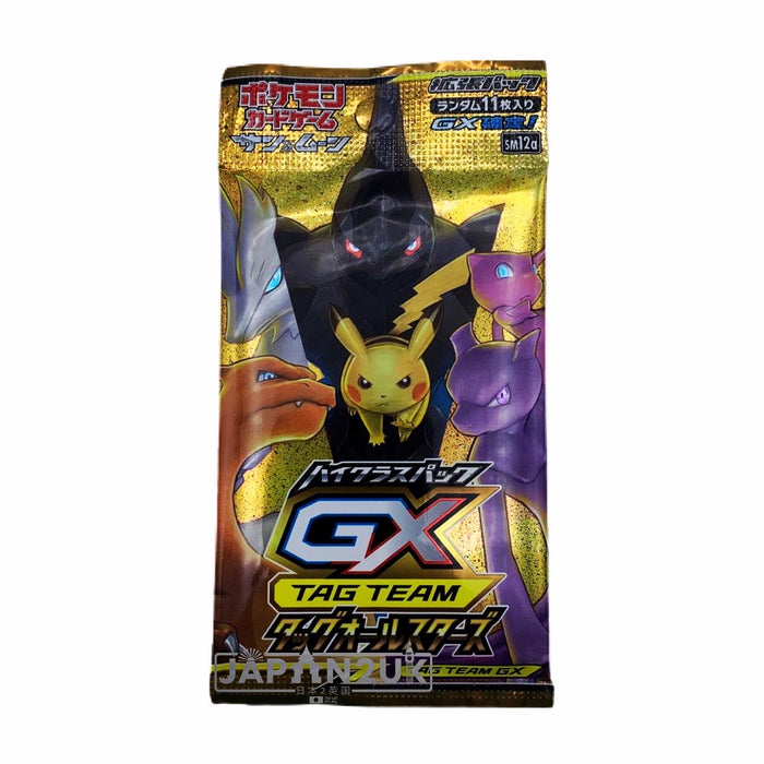 Pokemon Japanese Tag Team All Stars GX SM12a Booster Pack(s)