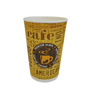 Ripple Paper Cup 16oz | Pack of 25