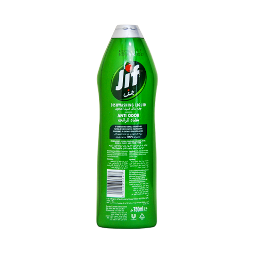 Load image into Gallery viewer, Jif Dishwash Anti Odor 750ML