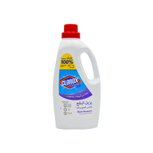 Load image into Gallery viewer, Clorox Clothes White 1800ML