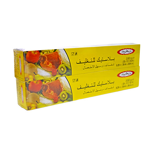 Delmond Plastic Food Wrap 100SFT | Pack Of 2