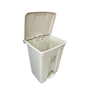 Load image into Gallery viewer, Garbage Can with Pedal 68L | Beige