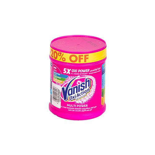 Vanish Oxi Multi Intel Action | 500G