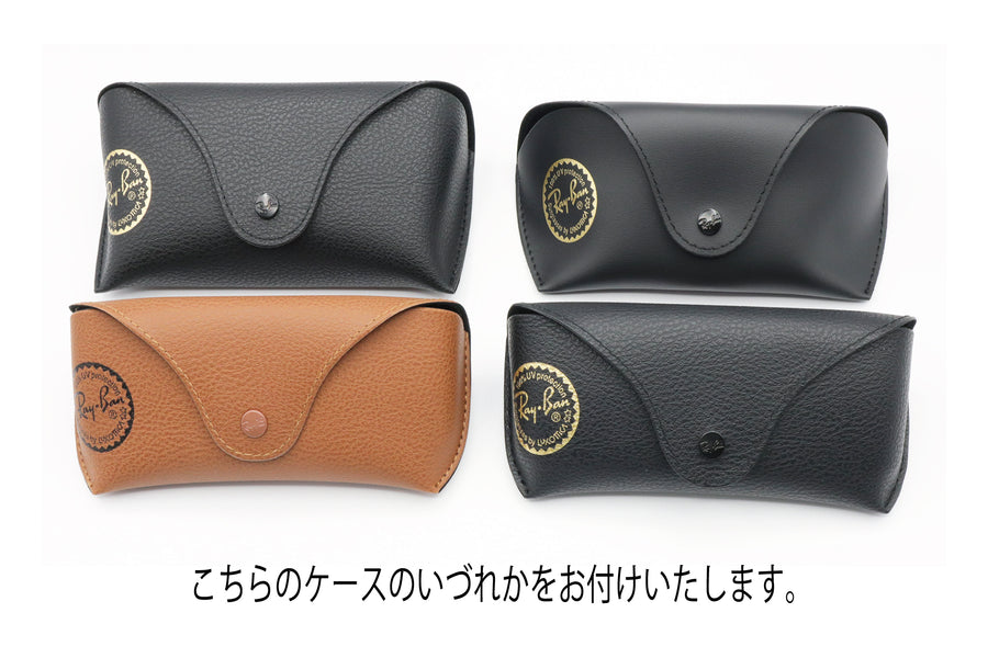 Ray-Ban(レイバン)RB 4260D-601/9Aブラック(57)