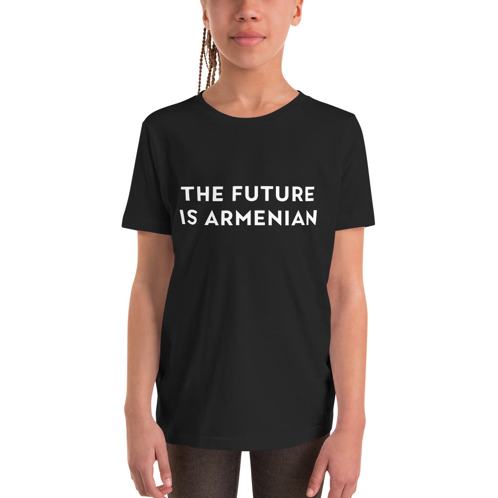 The Future is Armenian | Shirts | Kids (Ages 6-14)