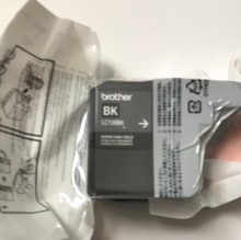 Load image into Gallery viewer, Brother Ink Cartridge Black LC109BK XXL