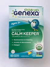 Load image into Gallery viewer, Children's Genexa Calm Keeper 60 Chewable