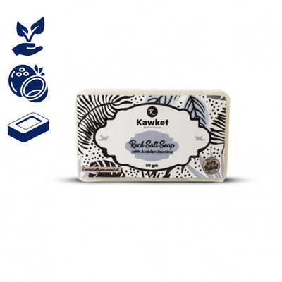 Rock Salt Soap, Arabian Jasmine