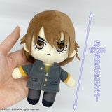 "13 Sentinels: Aegis Rim/ Plush Collection ""Pitanko""Iori Fuyusaka"