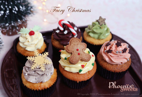 Phoenix Sweets Christmas Cupcake Set 2015