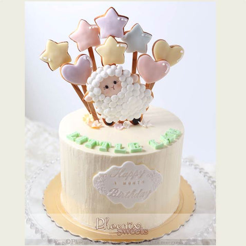 Phoenix Sweets Little Animal Birthday Cake