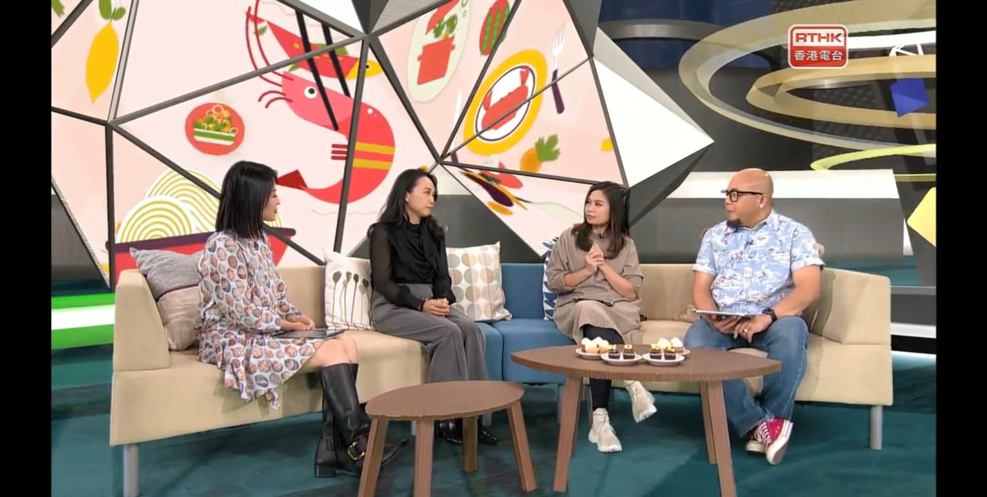 Phoenix Sweets Interview by RTHK 香港電台