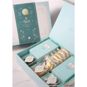 2020 Mid Autumn Cookie Gift Set