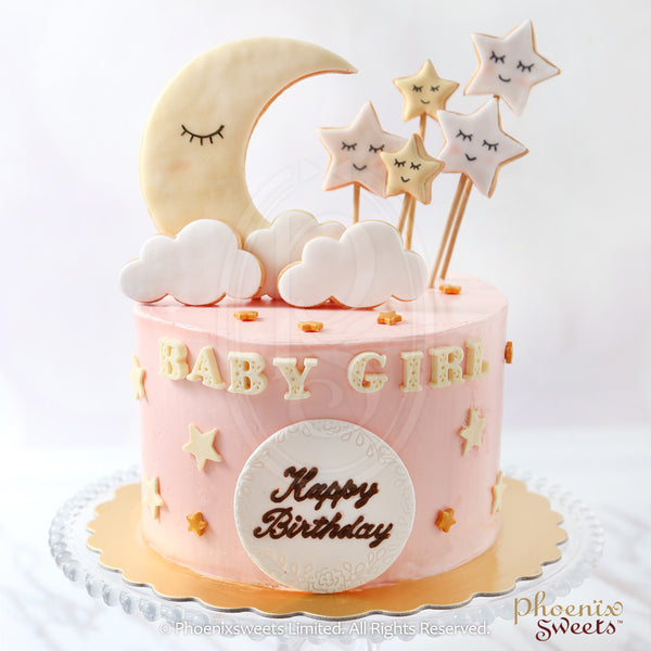 Sweet Dream Birthday Cake for Kid's Birthday and Baby Shower 立體 生日蛋糕 3D Cake
