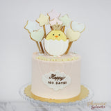 Butter Cream Cake - Little Animal (2 tiers)