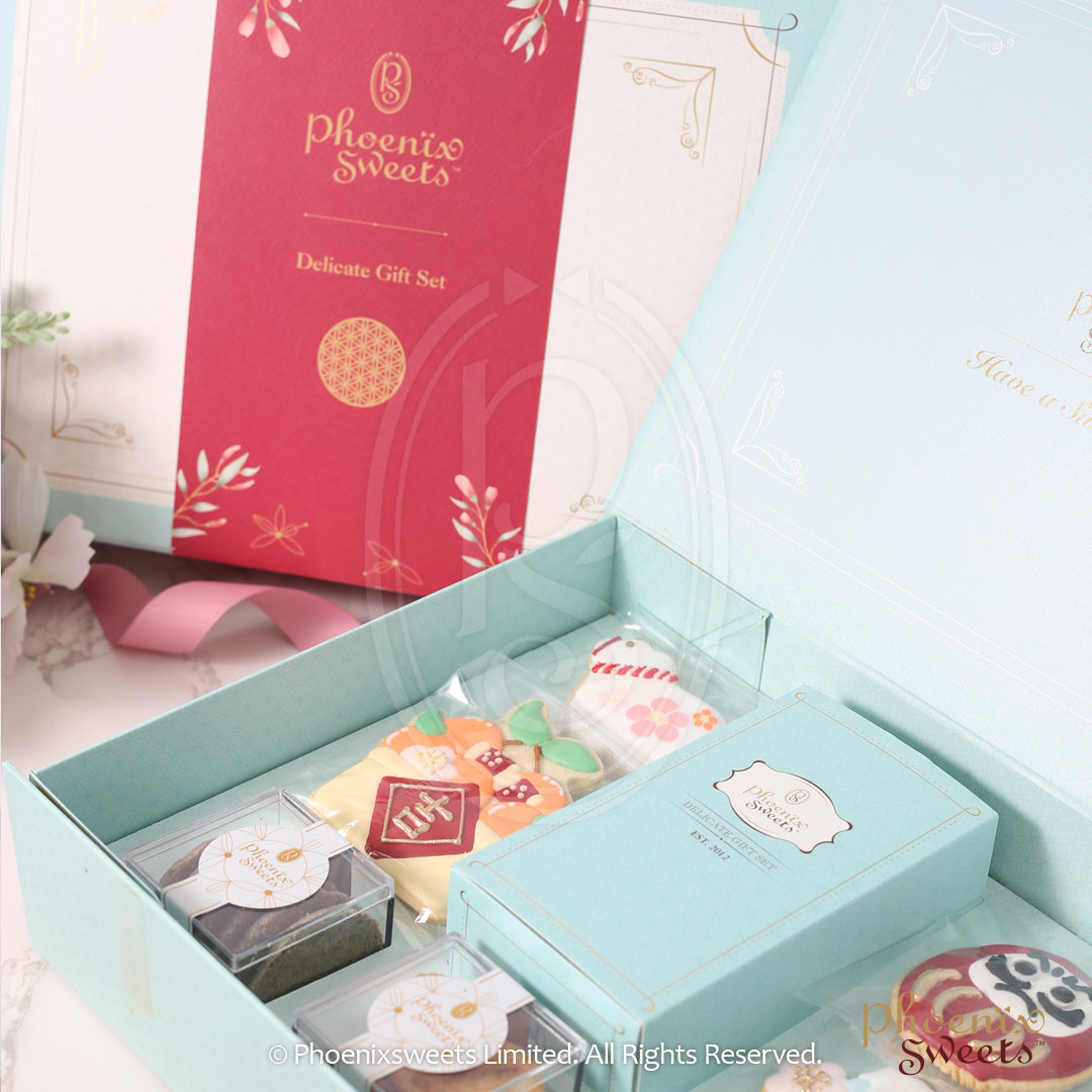 2021 Chinese New Year Gift Set