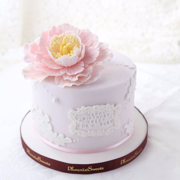 網上訂購Phoenix Sweets Fondant Cake - Sugar Peony Cake 結婚 甜點檯 回禮小禮物 伴手禮 Order Phoenix Sweets Fondant Cake - Sugar Peony Cake to celebrate wedding candy corner dessert table souvenirs Cake, Elegant Ladies, Fondant Cake, Online Store, Peony Cake, Wedding