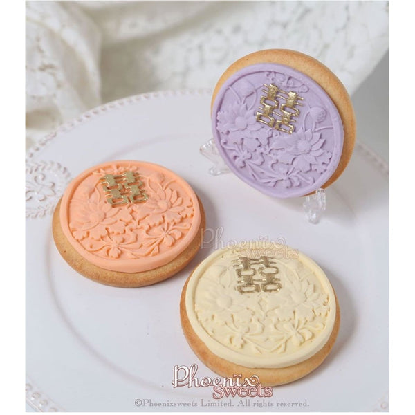 網上訂購Phoenix Sweets Cookie - Double Happiness Cookie 結婚 甜點檯 回禮小禮物 伴手禮 Order Phoenix Sweets Cookie - Double Happiness Cookie to celebrate wedding candy corner dessert table souvenirs Cookie, Party Sweets, Wedding
