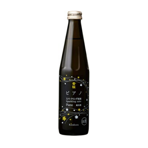 Selected Wine - Kizakura Piano Sparkling Sake 300ml