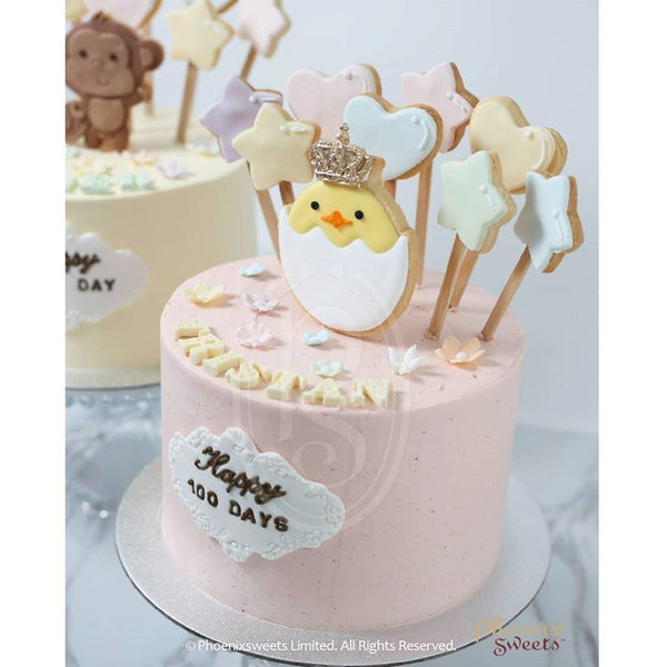 Phoenix Sweets Butter Cream Cake Little Animal