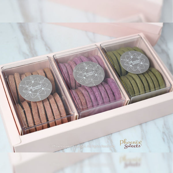 網上訂購Phoenix Sweets Cookie - Selected Homemade Cookie (Box Set) 散水餅 轉工 Order Phoenix Sweets Cookie - Selected Homemade Cookie (Box Set) for goodbye gift Cookie, Goodbye Gift, Hong Kong, Online Store, Party Sweets, Phoenix Sweets, Seasonal Gift, Wedding