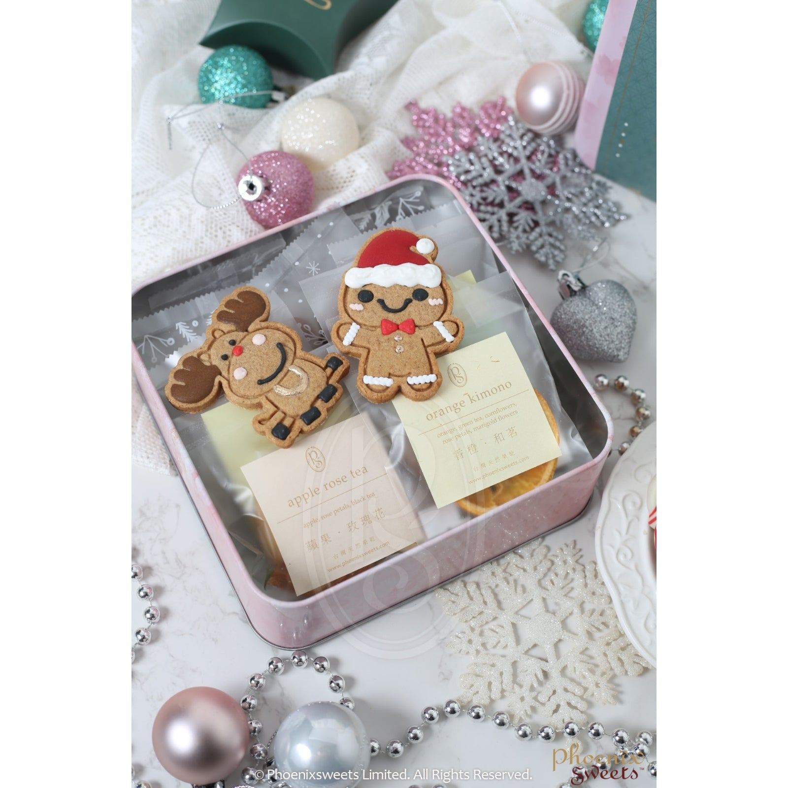 2020 Christmas - Assorted Gift Set (Tin Box)
