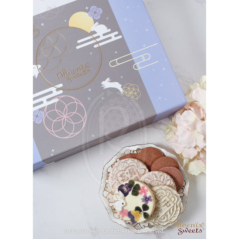 2018 Mid Autumn Cookie Gift Set
