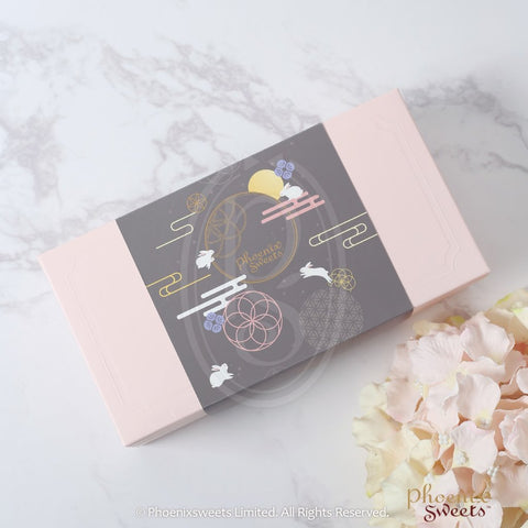 2019 Mid Autumn Selected Homemade Cookie (Box Set)