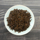 Fertility Tea | Black Tea | Keemun - FertiGenic