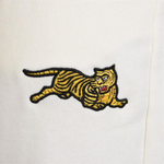 """Jumping Tiger"" Sweatpants"