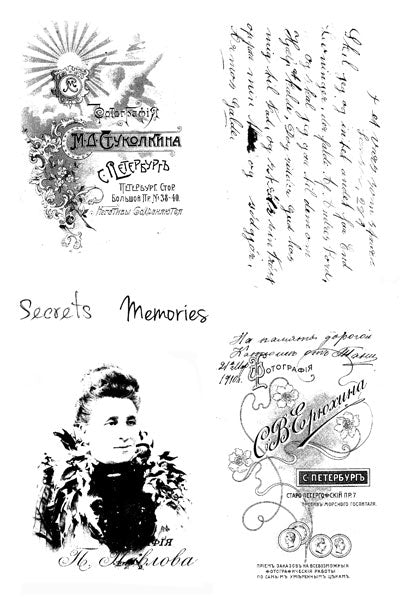 Cold Country clear stamps