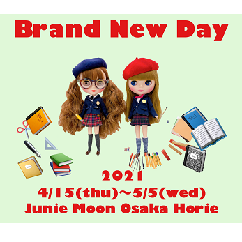 Junie Moon YouTubeチャンネルより、『Brand New Day』#Blythe Exhibition: Junie Moon Osakaのお知らせです!