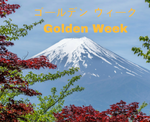 Notice of Business Hours during Golden Week National Holiday