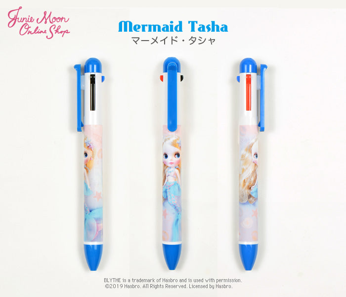 "Load image into Gallery viewer, Blythe ""Multifunctional Ballpoint Pen"""