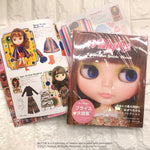 "Blythe ""Blythe Collection Guidebook"""