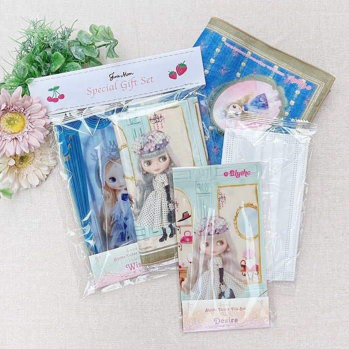 Mask File and Handkerchief Special Gift Set