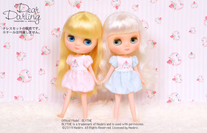 Dear Darling fashion for dolls「MAKI バルーンワンピース」