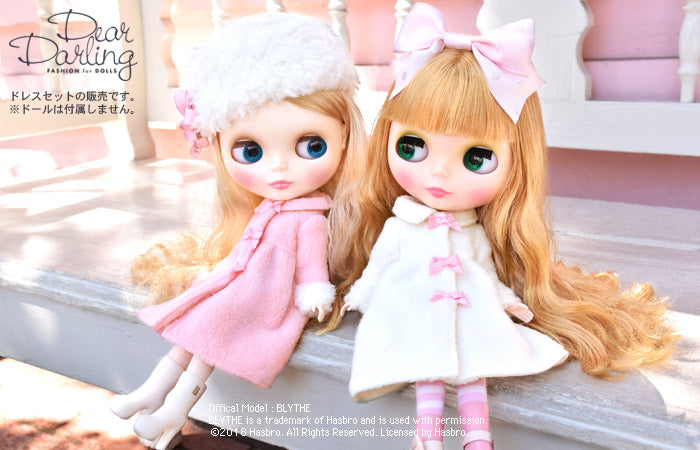 Dear Darling fashion for dolls「リボンフレアーコート」