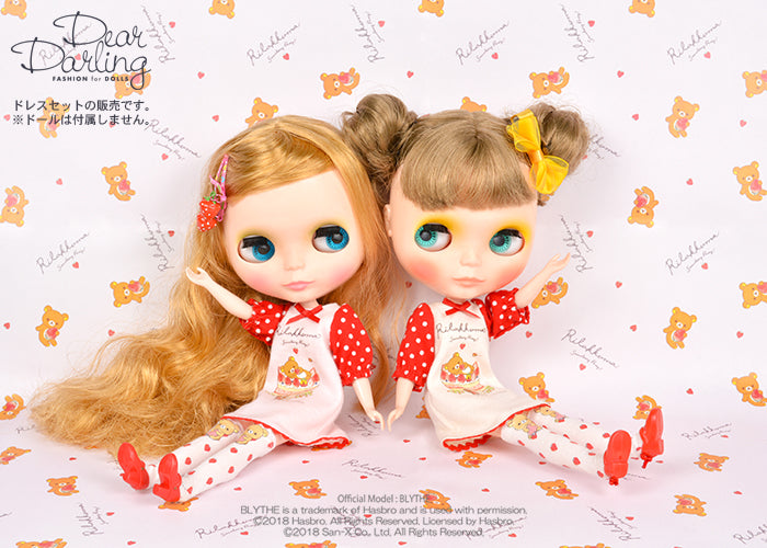 "Dear Darling fashion for dolls ""Rilakkuma collaboration dress"""