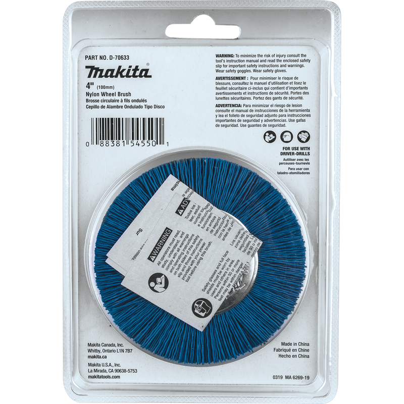"Makita D-70633 4"" Nylon Wheel Brush, Fine, 240 Grit (Pack of 96)"