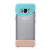 2-Piece Back Cover case for Samsung Galaxy S8 - Grey