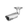 D-Link DCS-7517 5MP Outdoor Day & Night Network Camera