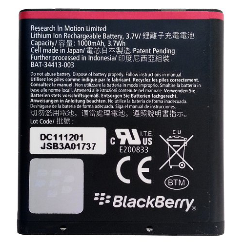 BlackBerry Standard Battery EM-1 BlackBerry 9360 Curve Blackberry RIM 9350 9370