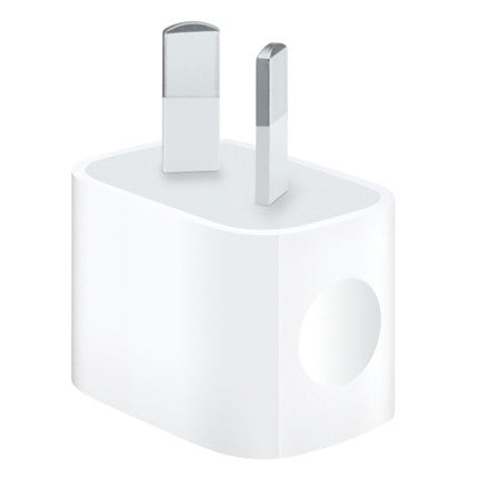 5W USB Power Adapter for iPhone, iPod, iPad