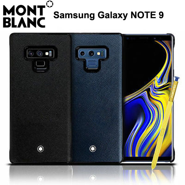Montblanc Sartorial Hard phone case for