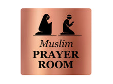 Load image into Gallery viewer, Muslim Prayer Room - Adhesive Door Sign
