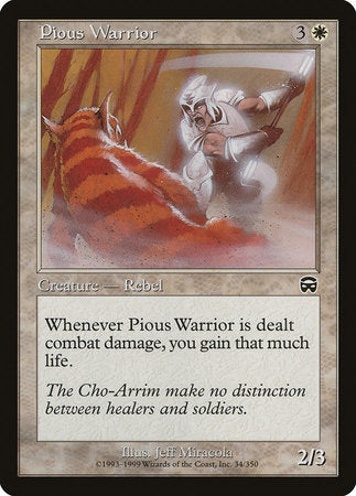Pious Warrior [Mercadian Masques]