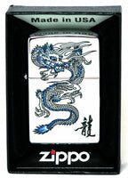 New Zippo Lighter Blue Dragon High Polish Chrome MADE IN USA